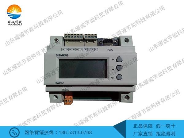 RWD62西门子控制器