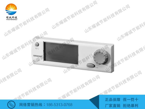 SYNCO700操作面板RMZ790