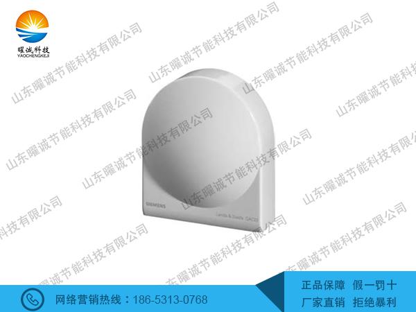 西门子室外温度传感器QAC22