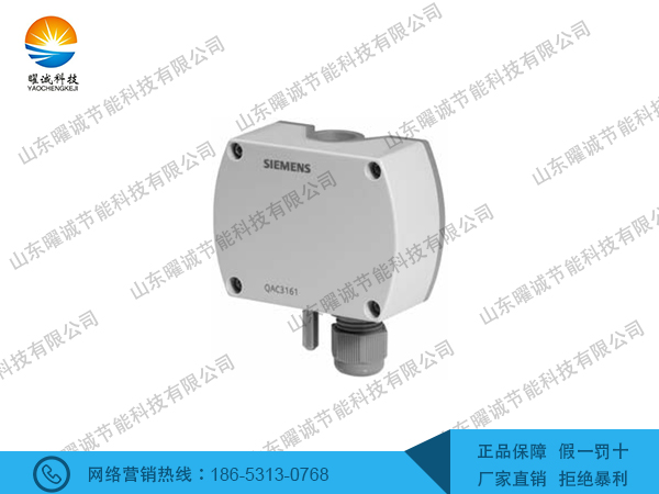 西门子室外温度传感器QAC3161
