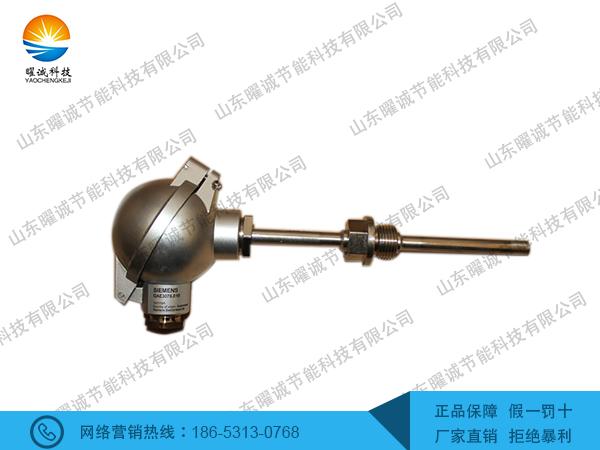 西门子温度传感器QAE3075.010