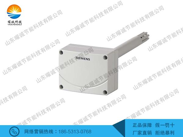 QFM1660西门子风管温湿度传感器