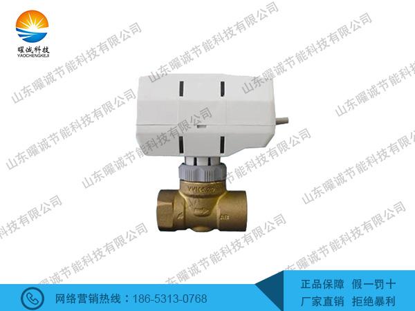 西门子空调电动二通阀VVI46.20